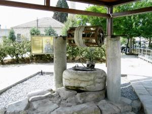 Tarsus-Paulus-Brunnen